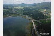 '보령~청양' 확장도로 일부 조기 개통…대천해수욕장 가까워진다