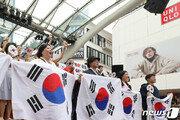 유니클로 월계점 9월 폐점…日불매운동 후 '폐점 1호' 사례 주목