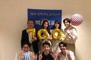 영화 '엑시트' 개봉 18일만에 관객 700만명↑