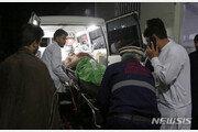 카불 결혼식장 자폭테러로 최소 63명 죽고 182명 부상
