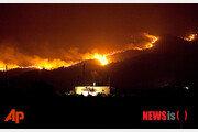 스페인 휴양지 카나리아섬 산불로 2000명 넘는 주민들 대피