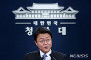 """靑 """"11월 한·아세안 김정은 초청, 북미 관계 진전에 달려"""""""