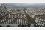 민간택지 분양가상한제 일주일…재건축 아파트 '주춤' 신축은 '상승세'