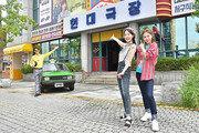 현대차, 전주 한옥마을에 팝업 스토어 '현대극장' 오픈