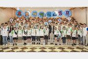 쉐보레, 제15회 대한민국 오토사이언스 캠프 공식 후원