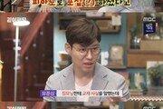 """'같이펀딩' 유준상 """"홍은희와 연애, 장모님이 안 좋아해서 피아노 쳐"""""""