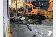 전주 여인숙 화재, 건물 모두 무너져…신원미상 시신 3구 발견