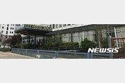 '제재 위반' 독일 주재 北대사관, 호텔 영업 계속