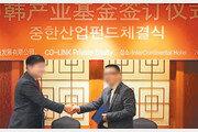 [단독]조국 5촌조카 명함에 '코링크PE 총괄대표'