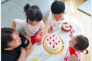 """'생일' 백종원, 세 아이와 행복한 아침상 """"아빠 생일 축하"""""""