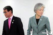 지소미아 시한 직전 21일 한일 외교장관 회담…국면 전환 계기 될까