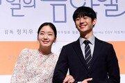 정해인·김고은 '음악앨범', 늦여름 감성 멜로의 탄생