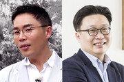 '예능 섭외 0순위'로 거듭난 설민석·서경덕