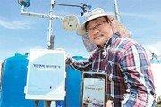 수분-온도-환경 센서 장착… 이상기온에도 특상품 사과 수확