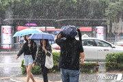 [날씨]전국 흐리고 비 소식…일부 지역 밤까지 비소식