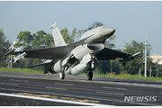 美, 대만에  F-16 전투기 판매 승인…미중관계 더 악화될 듯