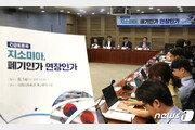 지소미아 연장 여부 22일 발표…靑, 끝까지 '전략적 모호성' 유지