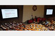 내주 여야 의원 14명 중국 방문…한·중 정치지도자 간담회 참석