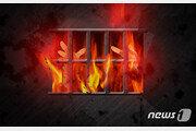 대전 고등학교 급식실서 불… 164명 자력 대피