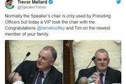 의원 질의중 아기 젖병 물린 뉴질랜드 국회의장님