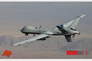 예멘 후티 반군, 美 공격용 무인드론기 'MQ-9' 격추