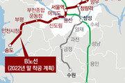 '송도∼서울역 27분' GTX B노선 예타 통과