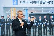 [단독]GM 해외사업 사장, 두 달 만에 방한…노조 집행부 면담