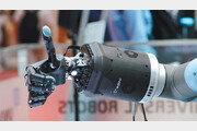 세계 로봇제조사 650곳 베이징서 실력 과시