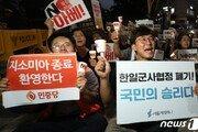 """WP,  지소미아 종료 결정에 """"가장 큰 패자는 한국… 승자는 北"""" 주장"""