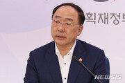 """홍남기 """"지소미아 파기로 美 경제보복? 그 단계까진 안갈 것"""""""