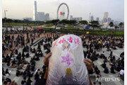 """홍콩 10개 대학·100여개 중고교 학생들 """"9월 2일부터 수업거부 시위"""""""