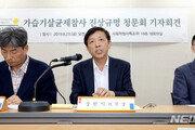 가습기살균제 청문회, 이틀 개최…증인 등 100명 채택