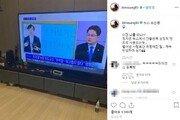 """""""술은 마셨지만 음주운전 안해"""" 김상혁, 조국 패러디 화면 SNS에…"""