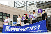 단국대 학생들, 조국 장관후보자 딸 논문조작 '시국선언'…진상규명 촉구