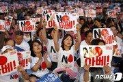 '8월 성수기' 日나리타공항 입국 한국인 35% 급감