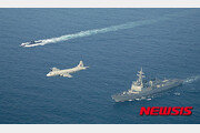 베트남·호주 총리, 남중국해 중국 활동에 우려 표명