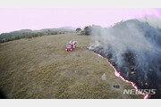 """아마존 화재, 국제사회 우려에도 브라질 대통령 """"식민주의 사고방식"""""""