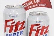 롯데주류, 맥주 '피츠 수퍼클리어' 대용량 한정 판매