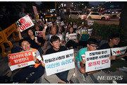 """FT """"지소미아 종료로 韓의 對日항의에 대한 국제지지 약화 우려"""""""