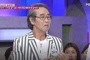 """찰리박 투병 고백…""""척추협착증 및 뇌졸중 후유증"""""""