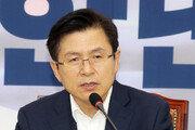 황교안, 석달만에 또 장외투쟁…광화문서 文정부 규탄 집회
