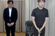 '성희롱 논란' 감스트, 2개월 만 방송 복귀…몰라보게 달라진 외모