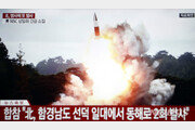 """日정부 """"北발사체, 日 영해·EEZ 침범하지 않아"""""""