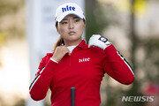 고진영, 이틀 연속 나이스샷…캐나다 여자오픈 둘째날 2위