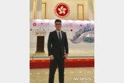 中서 억류됐던 홍콩 주재 英영사관 직원 석방