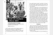 행방불명 국정원 직원 변우의 사건