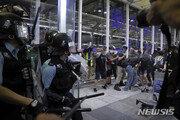 홍콩 공항서 폭행 당한 中기자, '국가안전부 공작원' 의혹