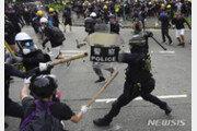 """AP통신 """"홍콩 경찰, 시위현장서 하늘 향해 경고 사격"""""""