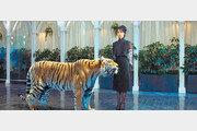호텔의 변신… 호랑이의 부활… 실사 뺨치는 판타지