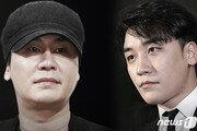 경찰 '원정도박 혐의' 양현석·승리 이번주 소환검토